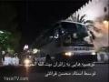 Address to Hujjaj Leaving for Hajj - Agha Qirati - توصیه هایی به زائرین خانه خدا - Farsi