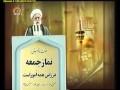 [15 OCT 2010] Friday Prayer Sermon by Ayatollah Jannati - Urdu
