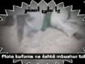 Gonxhe e Kerbelasë - M. Isfahani - Farsi sub Albanian
