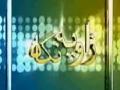 زاویہ نگاہ 15 اکتوبر 2010 - Weekly Political Analysis - Urdu
