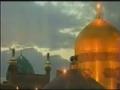 [English Documentary] Shrine of Imam Raza (a.s) - Part 3 of 4