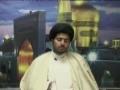 *HEART SHAKING* Live Dua Nudbah from Haramm Imam Reza AS Mashad  p2 - Maulana Syed Muhammad Reza Jan Shah Kazmi - Urdu