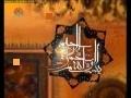 Urdu -اسلام میں فقہی مسالک - روشنی 18 اکتوبر 2010