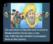 Prophet Muhammed Stories - 3 - Trip to Syria - English
