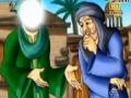 Imam Raza (a.s) - Vilayate Ahdi Ke Liye Shart - Urdu