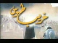 Movie - Ghareeb e Toos - Imam Ali Reza a.s - URDU - 1 of 8