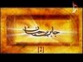 Jaber Bin Hayyan - Episode 02 of 14 - Arabic - Karbala-TV.Net مسلسل جابر بن حيان