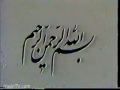 در خلوت خورشید - In Quiet Sun - Last Days of Imam Khomeini - Persian