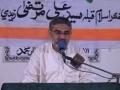Self Building - Khud Saazi - Lecture 1 - AMZ - Urdu
