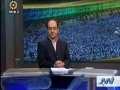 Hajj 2010 Class - Special Travel Instructions - from IRIB2 - Farsi