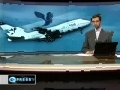 VIOLATION OF UNO - Iran Air Denied to refueling  - English