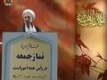 [22 OCT 2010] Friday Prayer Sermon - H.I. Kazim Siddiqi - Urdu