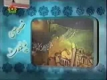 Islamic Unity Conference in IRAN - Part 3 of 3 - Urdu