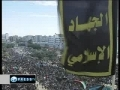 Press TV Gazans hold rally marking Islamic Jihad anniv Fri Oct 29, 2010 5:45PM English