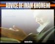 Advice of Imam Khomeini On Character Building - English