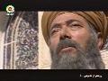 Episode 06 - Brighter than Darkness - Mulla Sadra - Farsi sub English