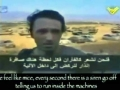 Testimony from israeli soldiers about July war 2006 [English Sub]