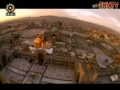 "Documentary on Shrine of Imam Raza  ""AFTAB "" - Farsi"