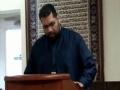 3rd Annual Workshop for Zakiraat - Br Asad Jafri - November 2010 1432 - English
