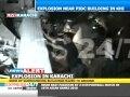 Nov. 11 2010 - Bomb Blast - Terrorists attack heart of Karachi - More than 15 dead - English