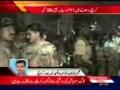 [Karachi Blast at CID Centre] - More details of the very unusual terrorist attack - 11Nov2010 - Urdu