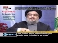 Hasan Nasrallah Speech on Martyrs Day - Part5 - 11Nov2010 - [English]