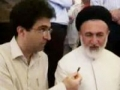 Representative of Leader: Unity, vigilance and Islamic responsibility, hajj slogan for this Year - English