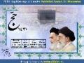 Vali Amr Muslimeen Ayatullah Ali Khamenei - HAJJ Message 2010 - Hindi