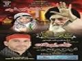 Nauha Album 2011 Syed Ali Deep Rizvi Promo - URDU