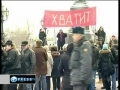 Russian activists call for journalists protection Sun Dec 5, 2010 6:10PM - English