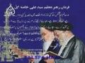 [DAY 3] فلسفہ حج Philosophy of Hajj - Ustad Syed Jawad Naqvi - Urdu