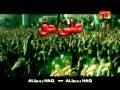 Inqelaab - Ali Waris 2011 - Urdu