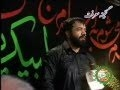 ورود به کربلا  Arrival in Karbala  Day 1 Muharram - Haj Mahmoud Karimi  Persian Noha