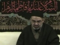 AMZ - Muharram 1432 - Analysis of the Characters of Karbala - Oslo, Norway - Majlis 2 [ENGLISH]