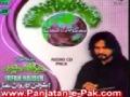 Irfan Haider 2011-Ae Mere Pyaase Hussain(a.s) - Urdu