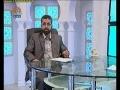 راہ نجات - دین کا سرچشمہ - Urdu