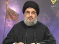 السيد حسن نصر الله -- 12/10/2010 -- الخامس من شهر محرم - Arabic