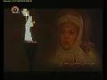 Faristada - Drama Serial - سیریل فرستادہ 12-Urdu