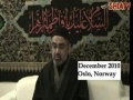 AMZ - Muharram 1432 - Analysis of the Characters of Karbala - Oslo, Norway - Majlis 6 [ENGLISH]
