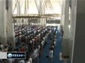 Italian Islamic community to commemorate Ashura - 11Dec2010 - English