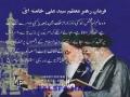 [DAY 6] فلسفہ حج Philosophy of Hajj - Ustad Syed Jawad Naqvi - Urdu