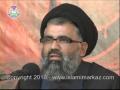 FITNA-E-AKHIR-UZ-ZAMAN -Day 6 -Mohrm1432- Ustad S.Jawad Naqavi -Urdu[Exclusive to ShiaTV]