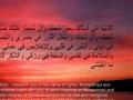 دعا نماذ فجر Dua after Salatul Fajr - Arabic Sub English