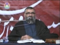 [CLIP] Agar Zainab (sa) Na Hoti - Ustad Syed Jawad Naqavi - Mohrm 1432 - Urdu