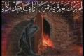 Zainab aisi hasti hai - Urdu