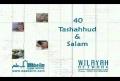 NOOR E AHKAM 42 TASHAHUD AND SALAM - Urdu