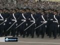 Japan adopts new defense strategy Fri Dec 17, 2010 1:32PM English