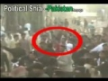 Disgrace of ALAM in province of Punjab Pakistan in front of Police - Urdu