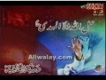 Dasta-e-Imamia - 1432 Nohay - Sal Allah Ilal Mehdi - Urdu