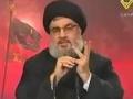 السيد حسن نصر الله - 12/15/2010 - ليلة من شهر محرم 1432 - Arabic